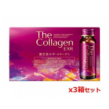 Nước uống The Collagen EXR Shiseido